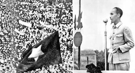Hình (1) Microphone HCM nói hình củ khoai và cờ đỏ sao vàng bầu dục của năm 1945 . link: http://www.cadn com.vn/News/ Print.ca?id=13288