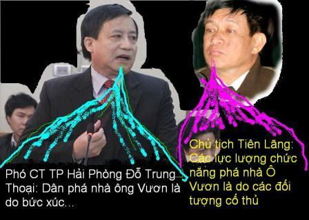 http://vietcongonline.files.wordpress.com/2012/02/141.jpg