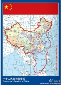 CHINA.NewestMAP.June.2014.PenisShape