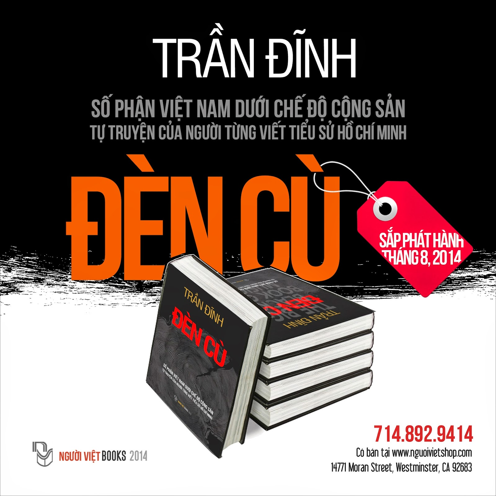 Nguyễn Ngọc Bích – 'Khen ai khéo kết (ối a) cái đèn cù…'