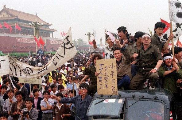 CHINA-TIANANMEN-ANNIVERSARY-FILES