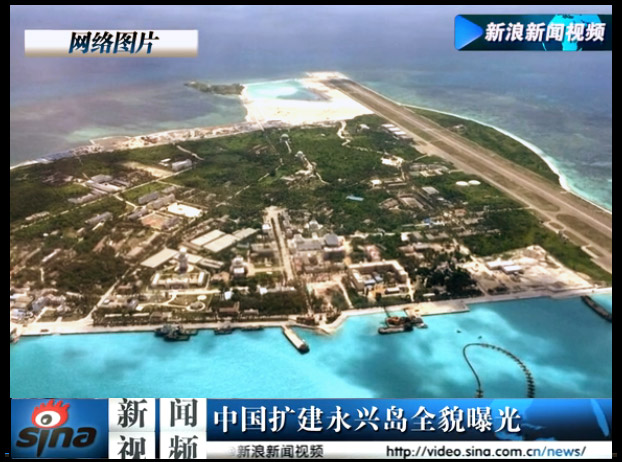 Sân bay quân sự trên đảo Phú Lâm thuộc quần đảo Hoàng Sa đã được hoàn tất. Ành từ báo Sina Trung Quốc