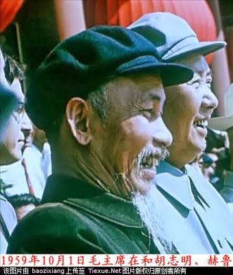 Ngày 1/10/1959 Quốc khách Trung Quốc được tổ chức tại Thiên An Môn, Mao Trạch Đông mời Hồ Chí Minh tham dự. Nguồn: Tân Hoa Xã.