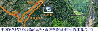 Trung Quốc di chuyển quân binh và vũ khí qua tuyến đường sắt Côn Minh - Hải Phòng, đường sắt cũ của Pháp để lại. Nguồn: Tân Hoa Xã.