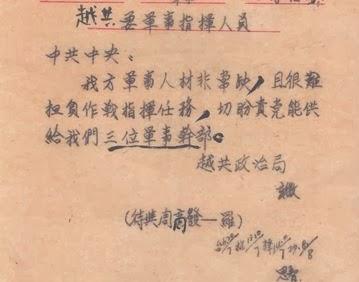 Thủ bút của Hồ Chí Minh. Nguồn: Quân Ủy (CPC) Trung Quốc.