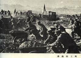 Trung Quốc cho Bộ binh, Công binh đảm trách thực hiện đường bộ, từ Vân Nam đến Cao Bằng, chi tiết số quân không rõ, họ làm việc cực lực đến độ oằn vai, chỉ biết nhiệm vụ có ám số lộ, 10-11-12. Nguồn: Bộ QuốcPhòng Trung Quốc (PLA).