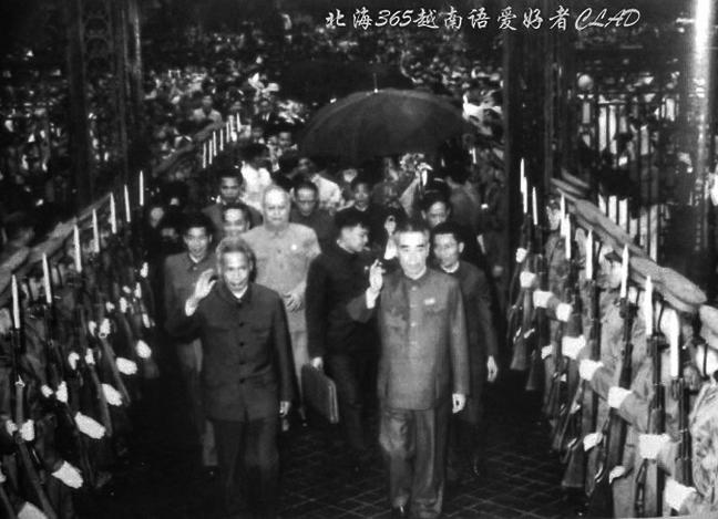 Nguyễn Lộc Yên – Giải Trừ Uẩn Khúc Họp Mật Thành Đô