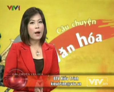 Kiều Trinh, con gái một quan chức cao cấp của đảng, từng ăn cắp trong các chuyến công tác nước ngoài.