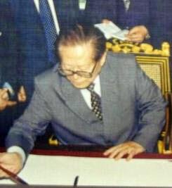 """Giang Trạch Dân ký vào  """"Quý di tích lịch sử""""  Thành Đô 1990.  Nguồn: CPC."""