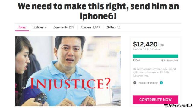 Chiến dịch quyên tiền phát động trên trang mạng Indiegogo cho du khách Việt.