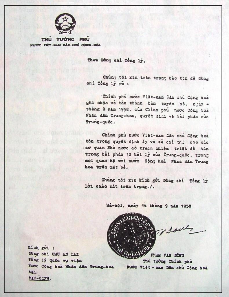 Công hàm Phạm Văn Đồng. Nguồn: vi.wikipedia.org