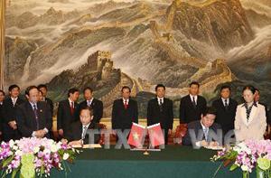 Nông Đức Mạnh chỉ đạo ký văn kiện bán nước năm 2008 cùng Hồ Cẩm Đào