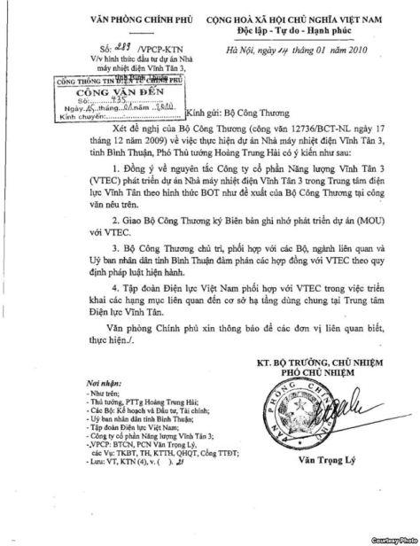 Bằng chứng cho thấy cặp bài trùng Hoàng Trung Hải - Nguyễn Tấn Dũng đã 'dâng' cho TQ một vị trí hết sức hiểm yếu về ANQP ở vùng duyên hải Nam Trung Bộ.