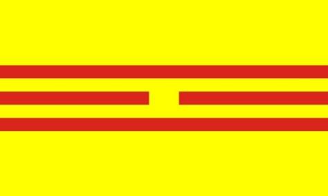 """Quốc kỳ của """"Đế quốc Việt Nam"""" năm 1945 - Ảnh: Wikipedia"""