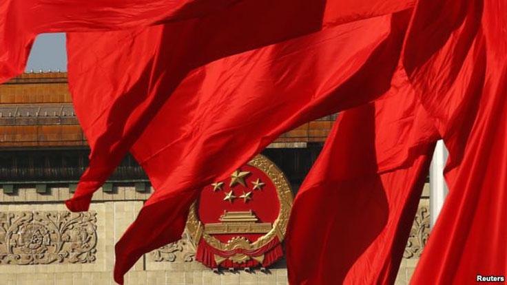 Nhận Định Về Bài Hát Ca Ngợi Tổ Quốc Của Tàu Tại Bộ Quốc Phòng Việt Nam