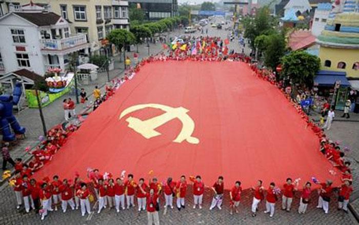 Hội chứng Cộng sản