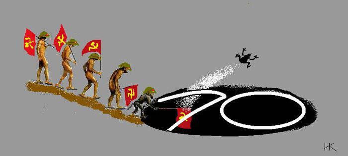 """70 năm các """"Đầy tớ"""" xây dựng chế độ """"Cộng hòa Chuối""""!"""