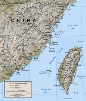 Eo biển Đài Loan (Taiwan Strait)